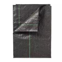 Nature Anti-worteldoek 1x25 m zwart
